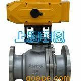 电动球阀、防水电动球阀、户外型电动球阀、上海菲恩