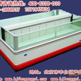 北京金宝典制冷|超市酱菜柜|酱菜保鲜柜|咸菜柜