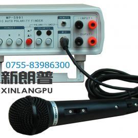 金日立|MP5991喇叭极性测试仪