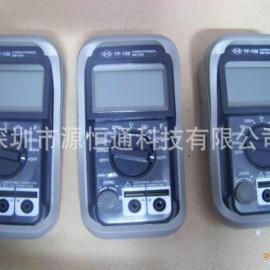 YF150台湾宇锋YF150电容表YF-150原装