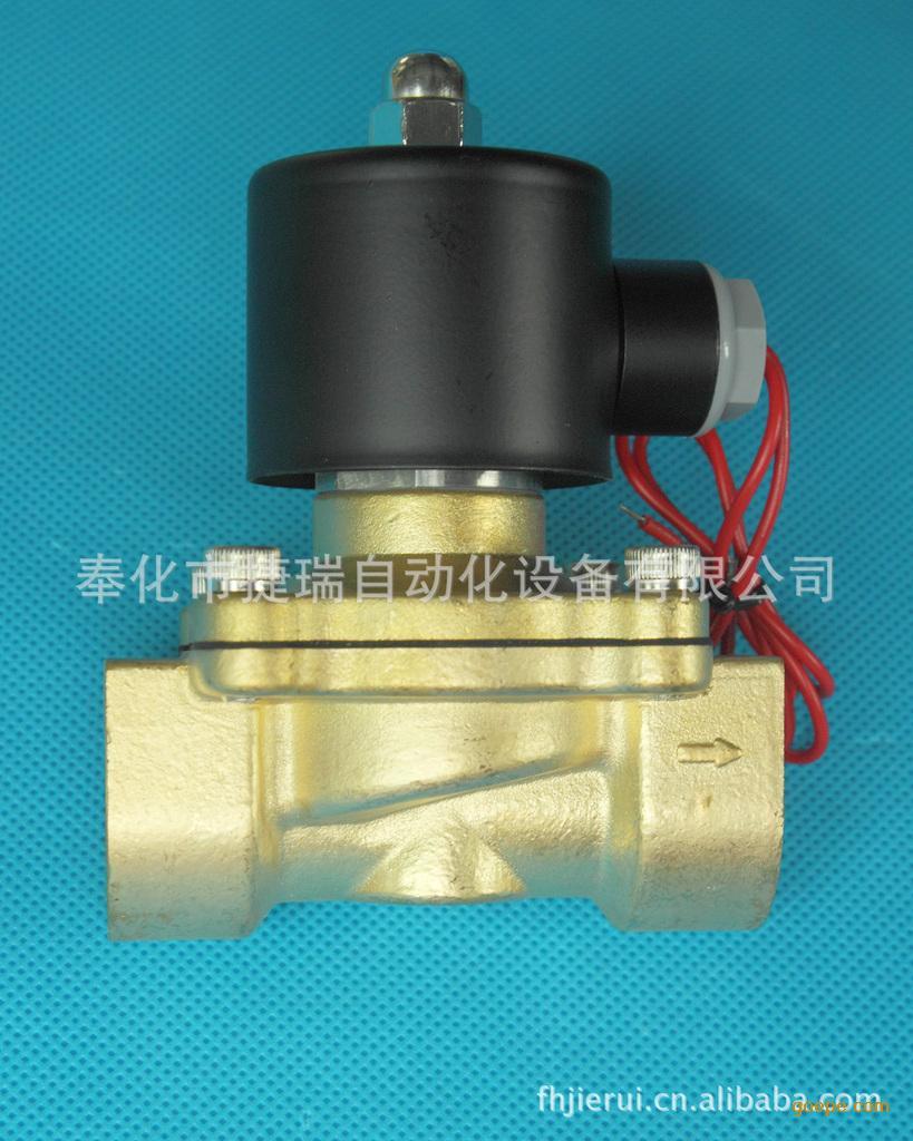 一,电磁阀的安装使用:; 捷瑞供应太阳能热水器管道电磁阀奉化市捷瑞