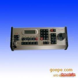 厂家供应 球机、云台三维控制键盘