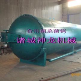间接加热硫化罐
