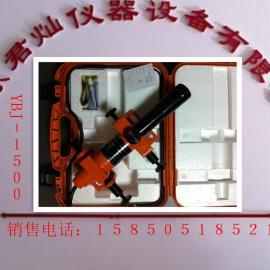 【哈光】YBJ-1500防爆激光指向仪(测程1500米)