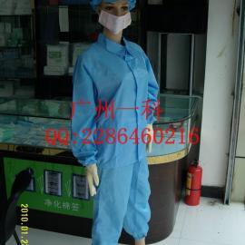 东莞厂家生产销售防静电分体服 防静电连体服 防静电大褂
