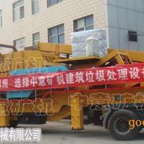 建筑垃圾处理设备,潍坊建筑垃圾处理,深圳建筑垃圾处理