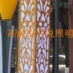 供应北京景观灯/上海景观灯/深圳景观灯