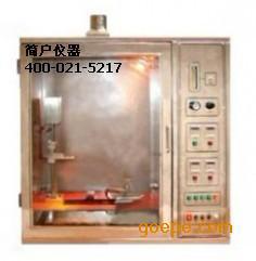 塑料燃烧试验机