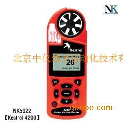 NK4200 手持式气象站手持式气象站