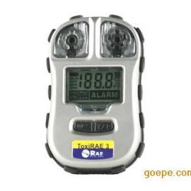 PGM-1700华瑞毒气报警器