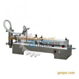 供应单头液体灌装机ZHDY