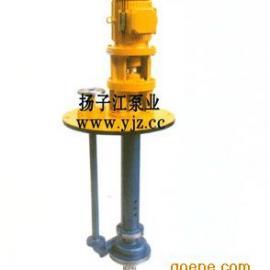 FY系列不锈钢液下泵,立式液下泵,液下化工泵,耐腐蚀液下泵,无堵塞