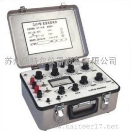 QJ57导体电阻测试仪,QJ57直流双臂电桥,QJ57