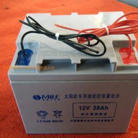 厂家直销太阳能专用胶体免维护蓄电池33-200AH!