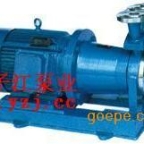 CWB型磁力旋涡泵|温州磁力旋涡泵