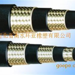 低价销售钢丝编织胶管