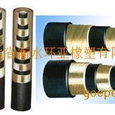 钢丝缠绕胶管  (6---102MM)