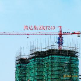 泰州腾达40塔吊/扬州高层建筑施工用塔吊
