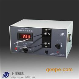 HD-9704核酸蛋白检测仪/核酸蛋白仪