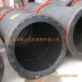 硫化法兰大口径夹布胶管