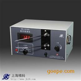 HD-9705紫外检测仪/核酸蛋白检测仪