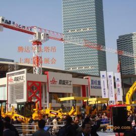 高端平头塔吊/泰州腾达新款塔机/上海常见塔吊品牌