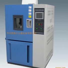 高低温试验箱/高低温交变湿热试验箱供应江苏苏州昆山常熟