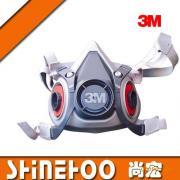 3M~6200~防护面具~防毒面具