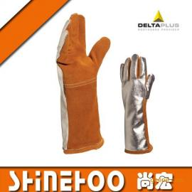 全进口~电焊手套~焊工用 205400