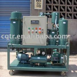 ZJD挤压机压铸机液压油破乳化脱水过滤机