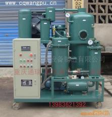 ZJD-C10高粘度油专用真空滤油机