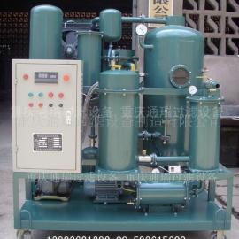滤油机厂:柴油机油真空滤油机|内燃机油脱水除杂质真空过滤机