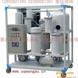 ZJD润滑油滤油器,机油过滤器,高精度油品过滤机,油再生设备