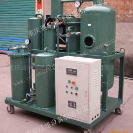 通瑞ZJD润滑油专用滤油机售后服务