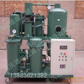 通瑞牌ZJD油净化装置|过滤脱水再生净化油处理设备