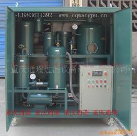 ZJD润滑油过滤机,封闭式滤油机,框架式真空滤油机