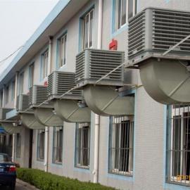 大型节能水空调-排风扇-天津越荣节能环保防水技术有限公司