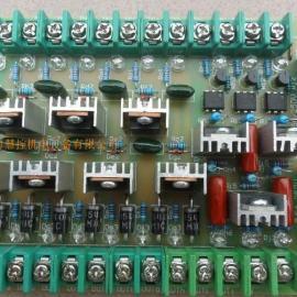 电子继电器板