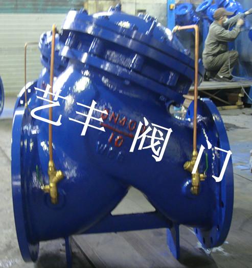 永嘉县艺丰阀门有限公司是一家专业生产: hh44x/h 微阻缓闭止回阀, h图片