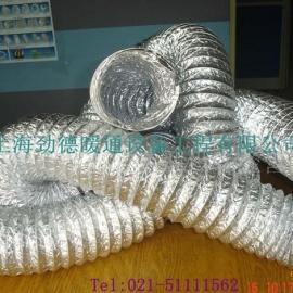 铝箔伸缩软管、铝箔双层保温软管