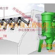 焊��中央集�m器