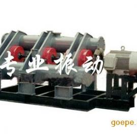 ZM型振动磨 小型磨粉设备