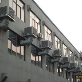 天津和平冷风机-河东水冷空调-河西蒸发式冷风机