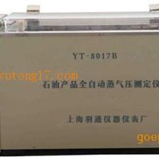 汽油蒸气压测定仪(雷德法)YT-8017B