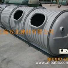 组装式PE化粪池,组装式ABS化粪池厂家价格