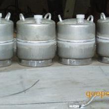 35-50公斤浓硝酸铝桶