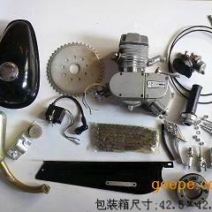 自行车发动机套件,自行车助力器