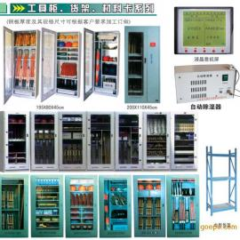 厂家供应优质电力安全工具柜,国网专用电力安全工具柜