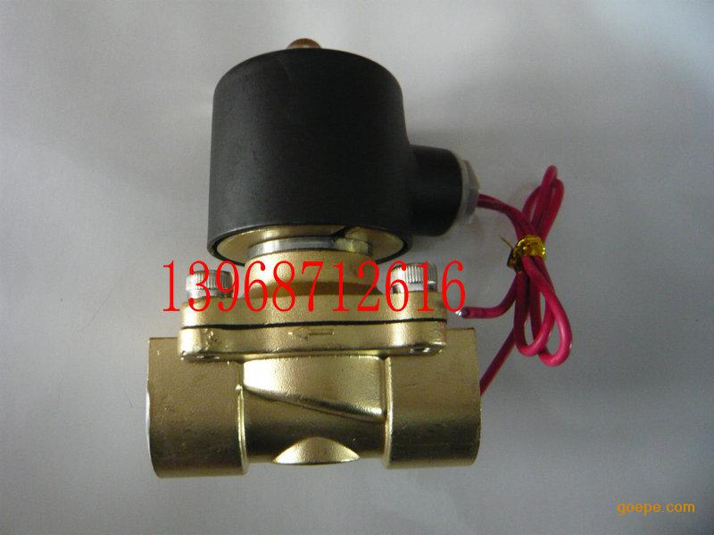 uw电磁阀,水用电磁阀,铜体阀,直通式,两口二位图片