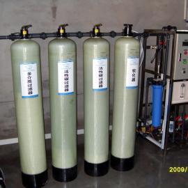咸阳钠离子交换器